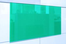 Decker Glasbau GmbH